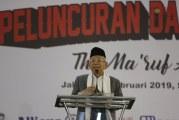FOTO Amin Ma'ruf Hadiri Peluncuran Buku 'The Ma'ruf Amin Way'