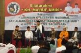 Tokoh Agama Balikpapan Deklarasikan Dukungan untuk Jokowi-Ma'ruf