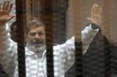 Eks Presiden Mesir Mohammed Mursi Meninggal Dunia