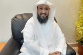 Imam Masjidil Haram Puji Kesantunan Jemaah Haji Indonesia
