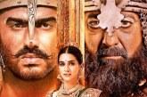 Film Bollywood Picu Kemarahan Rakyat Afghanistan