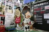 Imlek di Hong Kong Terbelah, Pro dan Anti-Pemerintah China