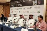 Gaet Wisatawan Arab Saudi Lewat Kegiatan Promosi Pariwisata Indonesia