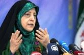 Wakil Presiden Iran Terinfeksi Virus Corona