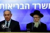 Menteri Kesehatan Israel Positif Corona