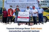 Dukung Penanggulangan Covid-19, Yayasan Keluarga Besar Bukit Asam Salurkan Bantuan Peralatan Medis