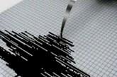 Saat Diguncang Gempa, Masyarakat Lebak Tak Panik