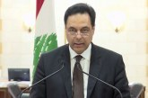 Ekonomi Lebanon Bangkrut, Perdana Menteri dan Semua Menteri Mundur