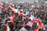 "<span class=""entry-title-primary"">Rakyat Mesir Turun ke Jalan, Tuntut Presiden Mundur</span> <span class=""entry-subtitle"">Kediaman Presiden Dibakar Massa</span>"