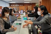 Keren! Survei Bank Asing di Jepang, Peringkat BNI Melonjak