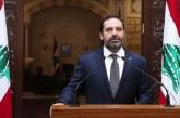 Hebat! PM Baru Lebanon Membentuk Kabinet Non Partai