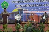 Wamenag Ungkap Tiga Isu Penting Pembinaan Keumatan