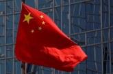 AS Tangkap Mata-mata China Penguntit Para Pembangkang