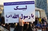 Rusia Minta Prancis Berhenti Hina Nabi Muhammad