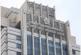 Komitmen Dukung Pengembangan Pasar Modal, DJP Raih Penghargaan