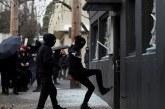 Pasca Pelantikan Biden Kekerasan Meluas di Kota-kota AS