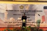 Penguji dari Otoritas UEA Seleksi Calon Imam Masjid Luar Negeri Tahap II