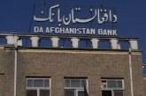 Taliban: Seluruh Transaksi Keuangan Harus Pakai Mata Uang Lokal