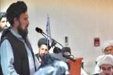 Taliban akan Tumpas Pengganggu Keamanan Afghanistan