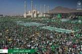 Jutaan Warga Berkerumun di Yaman Rayakan Maulid Nabi