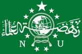 Soal Ketum PBNU Tiga Periode, GP Ansor: Jangan Samakan dengan Gus Dur