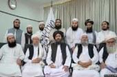 Rusia Segera Akui Pemerintah Taliban di Afghanistan